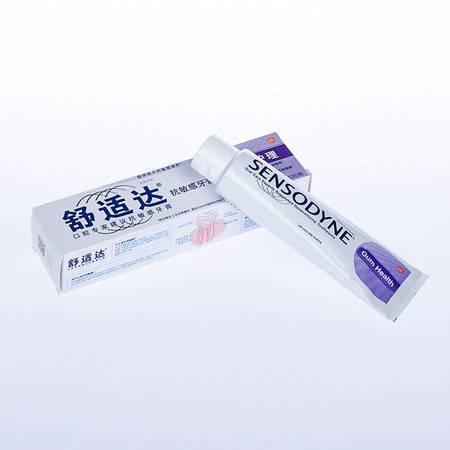 舒适达抗敏感牙膏牙龈护理