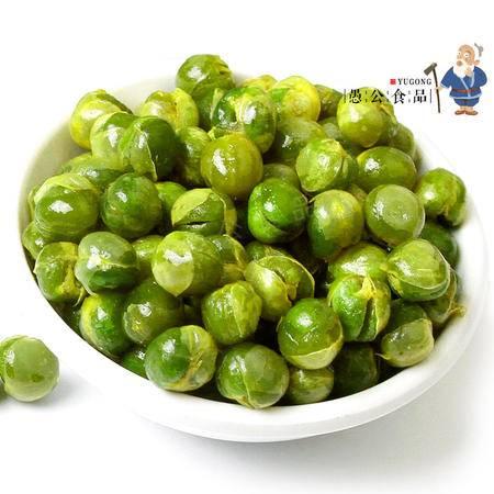 甘源牌蒜香味青豌豆75g香脆美国青豆豌豆零食品零嘴炒货江西特产