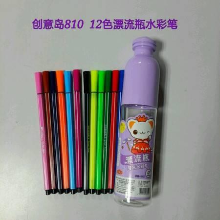 创意岛DB-810可水洗漂流瓶12色水彩笔
