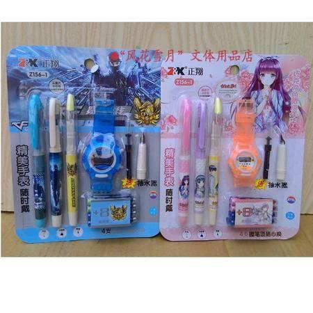 正翔钢笔+精致手表Z156-1