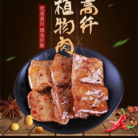 【四平馆】第七养素 高纤植物肉 118g*2包邮