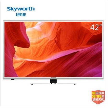 【全国发货】创维/SKYWORTH 42E5ERS 42英寸 高清LED窄边平板液晶电视(银色)