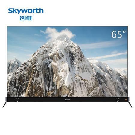 【全国发货】创维/SKYWORTH 65G8S 65英寸4K超高清HDR彩电智能网络平板电视(银色)