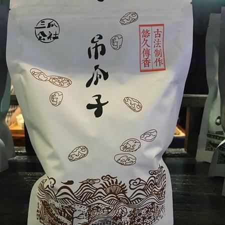 三瓜公社 吊瓜子250g 瓜蒌子休闲零食坚果炒货干货特产