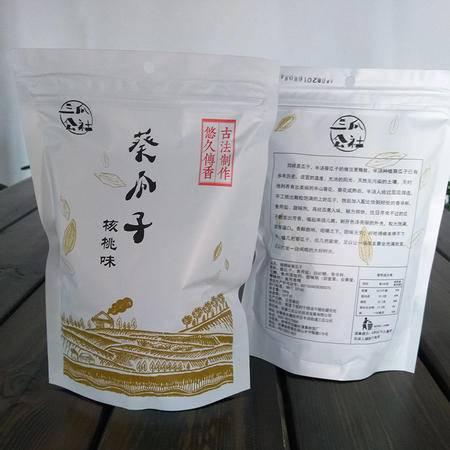 三瓜公社 山核桃味葵花籽260g 休闲零食坚果炒货干货特产