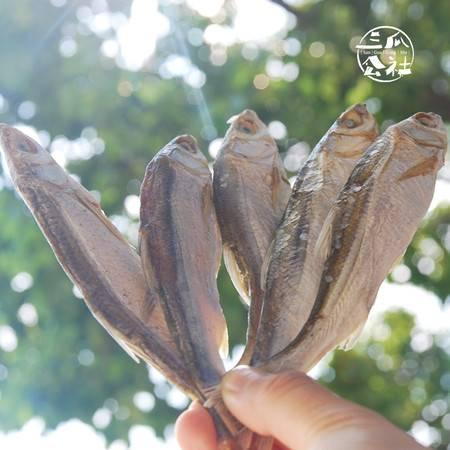 三瓜公社  淡水野生新鲜白丝鱼150g 淡晒小河鱼参条鱼 巢湖特产