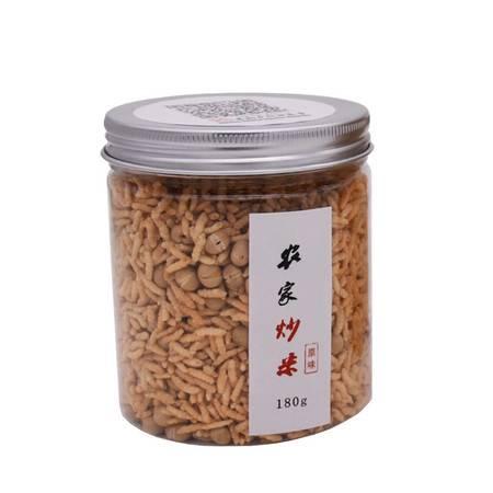 三瓜公社 农家手工米原味180g*4盒 纯天然糯米休闲零食膨化食品