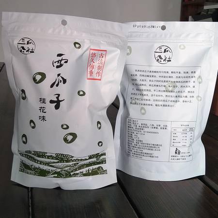 三瓜公社 桂花西瓜子350g 休闲零食坚果炒货干货特产