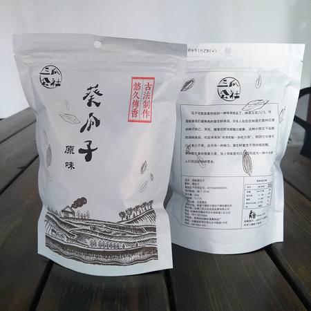 三瓜公社 原味葵花籽260g 休闲零食坚果炒货干货特产