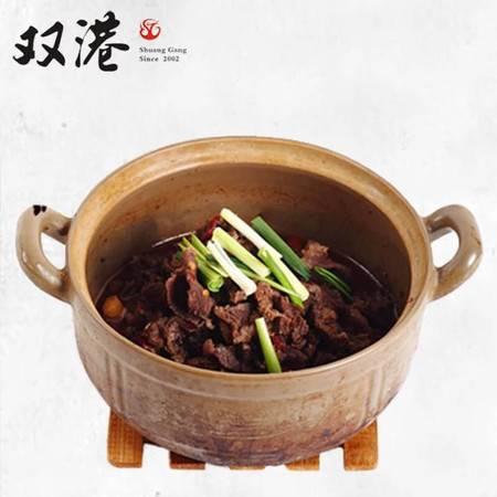 【湖北双港】纯牛肉火锅 950克