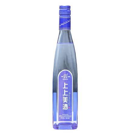 上上美酒--蓝瓶