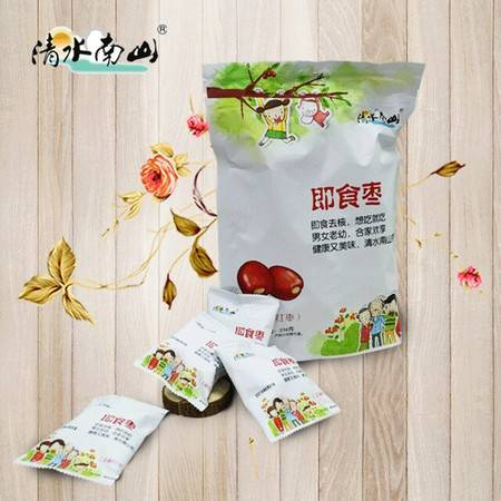 【四平馆】清水南山 即食枣236g*2 包邮