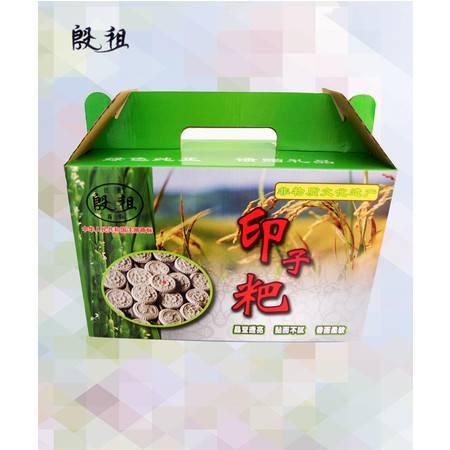 殷祖 印子粑玉米粑3斤装