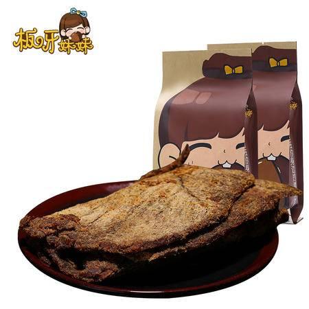板牙妹妹 五香味牛肉干牛肉片100g下酒菜 手撕牛肉干正宗特产零食