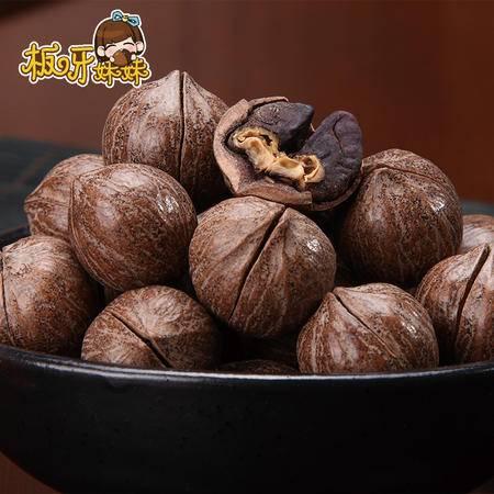 板牙妹妹 小核桃 坚果零食 炒货 特产小核桃238g