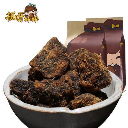 五香味牛肉粒牛肉干 食品小吃特产熟食100g下酒菜牛肉粒