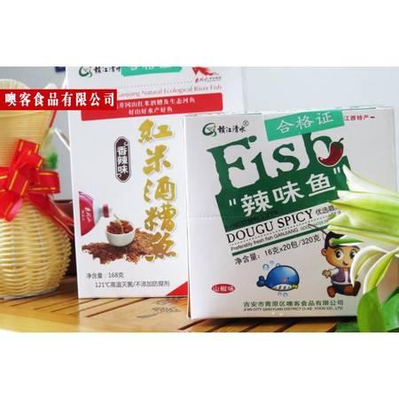 赣江清水 酱烤赣江鲜鱼 160克 梅菜味、泡椒味、香辣味三种口味精致小包装