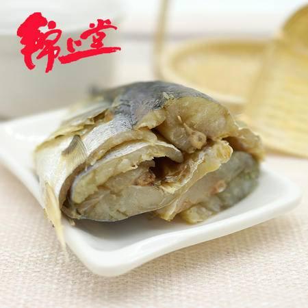 锦上堂咸鱼纯正野生海鲈鱼海鲁鱼半干鱼咸干鱼块锦州特产