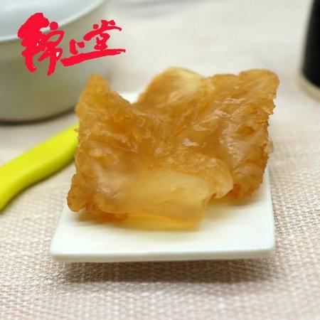 锦上堂海蜇头纯正野生棉蛰老醋蜇头非开袋即食锦州特产