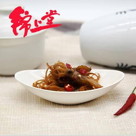 锦上堂墨鱼仔美味即食墨斗鱼香辣麻辣口味鱿鱼类海味零食