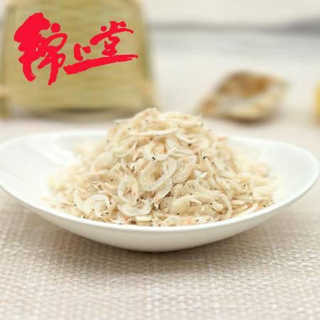 锦上堂虾皮纯海虾皮特级淡干虾皮即食补钙产品