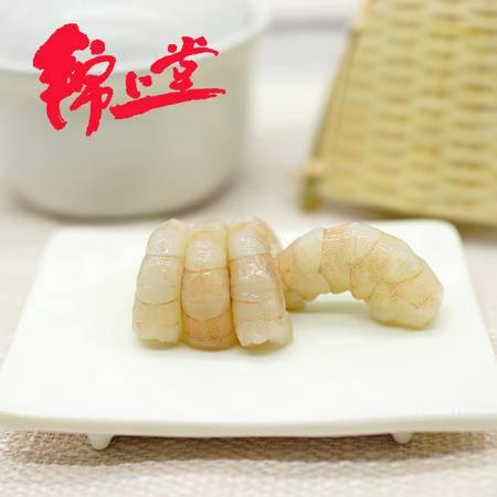 锦上堂速冻虾仁极冻海虾仁新鲜水晶手工大虾仁