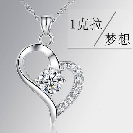艾米娅 珠宝饰品镶钻银饰刻字项链女日韩吊坠银项链情人节礼物生日送女友