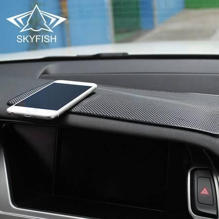 艾米娅 汽车防滑垫 大号中控台车载手机防滑贴车用摆件香水置物垫