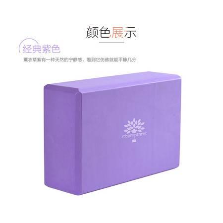 艾米娅 瑜伽砖正品高密度EVA紫环保瑜伽辅助用品泡沫砖舞蹈辅助用品