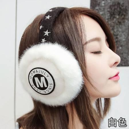 艾米娅 护耳罩保暖耳套挂耳包女士护耳罩男冬季可爱耳帽韩版耳捂皮草女性