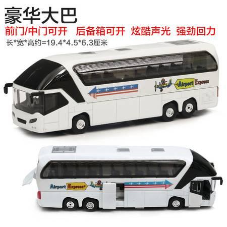 艾米娅 儿童玩具小汽车合金公交车机场巴士客车声光回力车模公共汽车模型