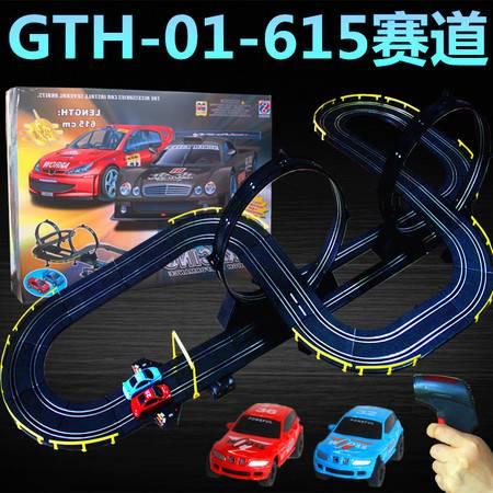 艾米娅 儿童赛道高速遥控双赛轨道赛车拼装竞技赛车手摇发电轨道车玩具