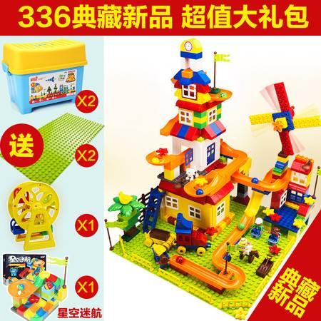 艾米娅 兼容乐高积木欢乐客牌拼装益智大颗粒3-6-8岁男女孩亲子儿童玩具