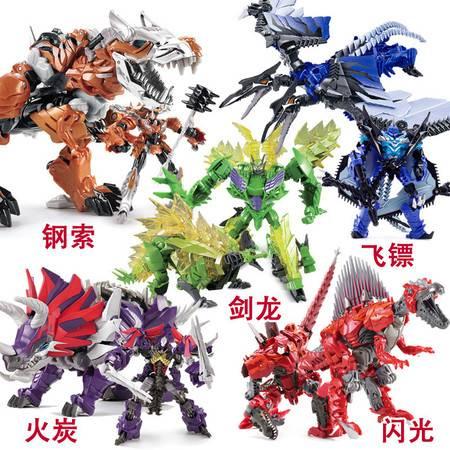 艾米娅 威将合金版变形玩具4金刚专区钢索霸王龙3C恐龙模型男孩儿童玩具
