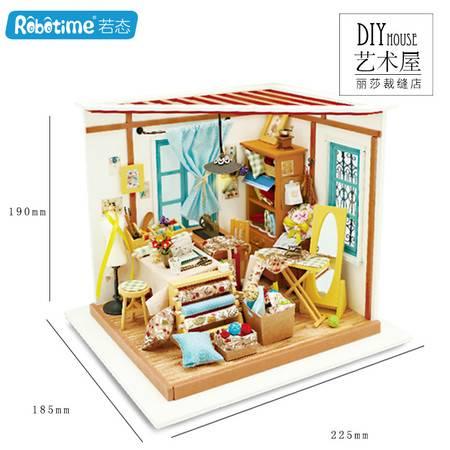 艾米娅 若态3D立体拼图益智拼装模型DIY小屋成人生日创意礼物山姆书店