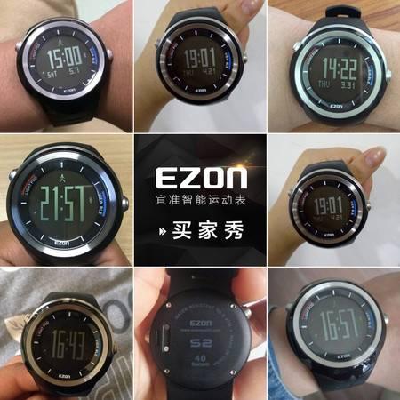 艾米娅 运动智能电子手表男士防水跑步计步腕表S2