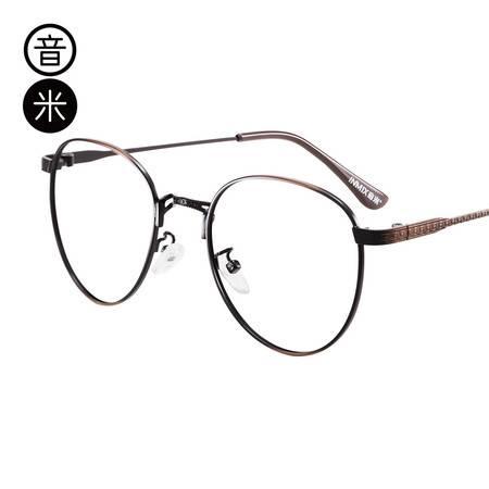 艾米娅 艾米娅 韩版学院复古圆形金属全细框平光镜文艺原宿男女可配近视眼镜框架