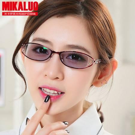 艾米娅 正品女士平光有色柔光线防辐射紫外线抗疲劳电脑电视手机护目眼镜