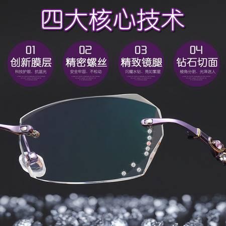 艾米娅 防辐射眼镜电脑镜女护目防蓝光近视抗疲劳平光无框钻石切边眼镜女
