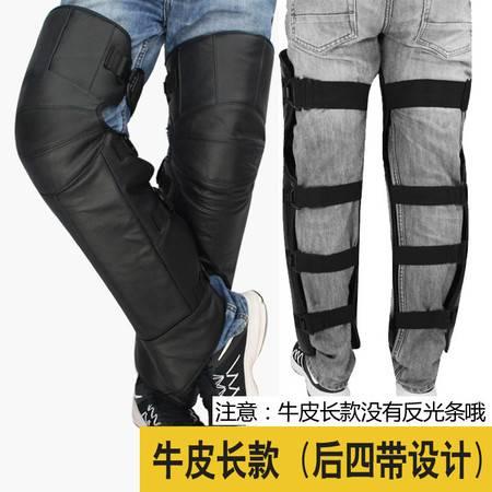 艾米娅 摩托车护膝pu皮加厚保暖冬季 电动车护膝挡风皮革护腿加长加绒
