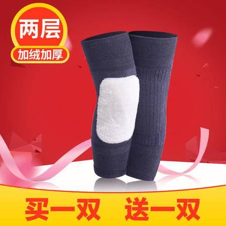 艾米娅 羊绒加厚护膝保暖男女冬季老寒腿中老年人膝盖护腿老人漆盖关节套