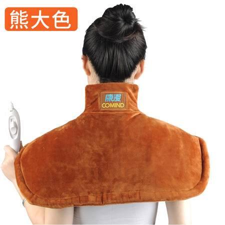 艾米娅 康漫电热艾灸护肩保暖护颈椎睡觉颈肩热敷袋理疗袋肩膀男女士冬