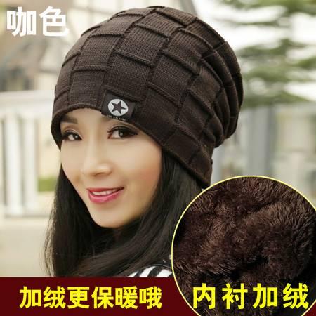 艾米娅 黛莎秋冬天针织帽女韩版潮情侣帽时尚包头帽保暖护耳帽韩国毛线帽