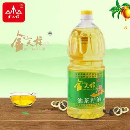 金天柱油茶籽油