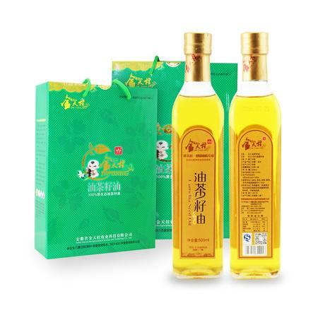 金天柱油茶籽油绿盒