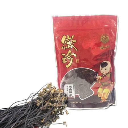 徽珍黄山蕨菜200g
