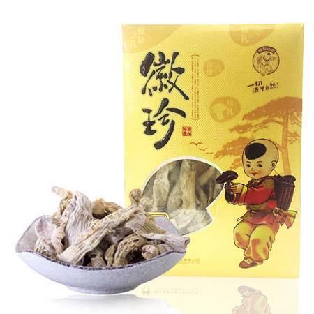徽珍徽式燕笋500g