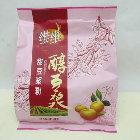 维维豆奶 醇豆浆甜豆浆粉330g 内含小包 办公营养早餐冲饮即食免煮豆奶粉