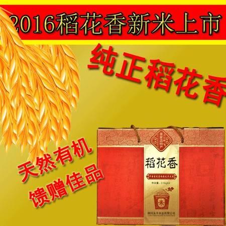 玄武岩稻花香 纯绿色 10kg一箱