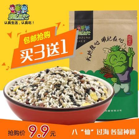 明记在心 八宝米养生五谷杂粮粗粮粥早餐八宝粥原料500g